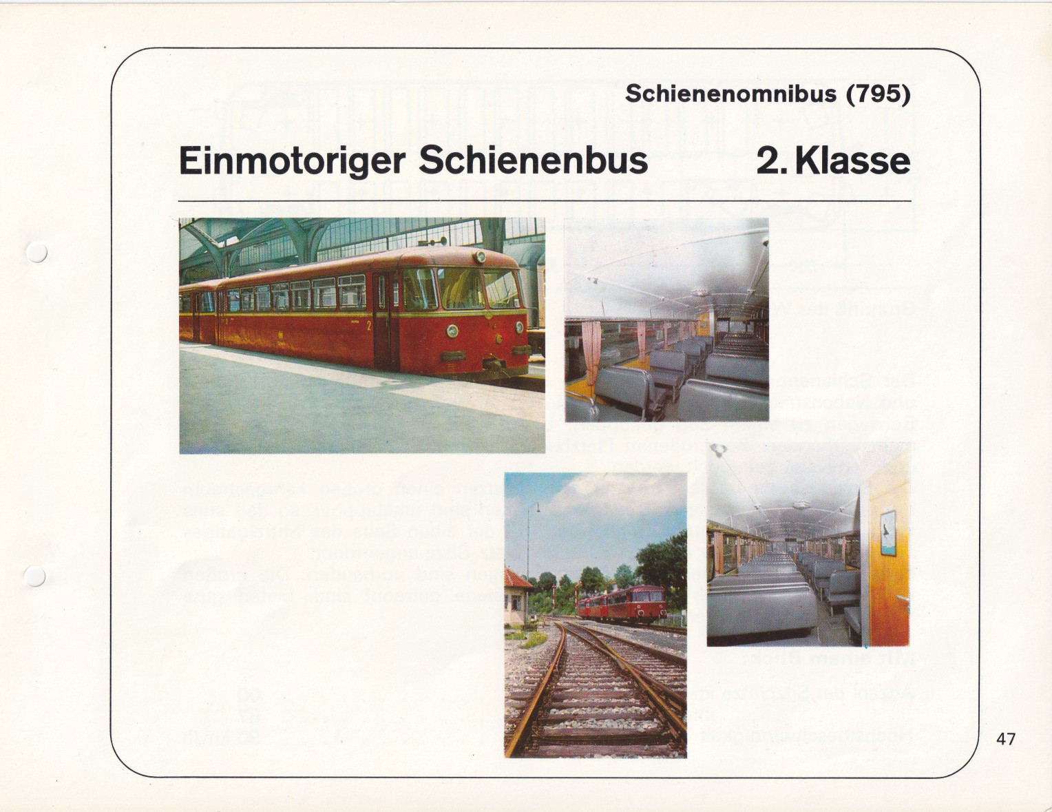 https://www.nullclub.de/hifo/Fahrzeuglexikon/Wagen47a.jpg